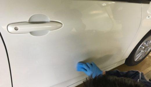 パールホワイトの車の汚れは目立つのか?その対処法