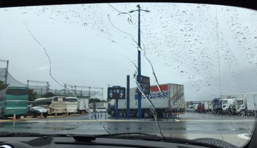 車のフロントガラス(内側)汚れはこれで完璧!ムラも曇りもない方法