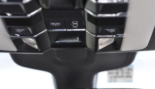 車の天井のヤニ汚れ・黄ばみ・シミの落とし方!消臭もできる便利術
