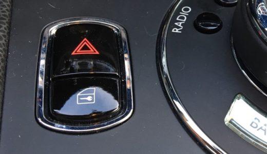 車に溜まる静電気の正体とは?ホコリ汚れ防止策10選