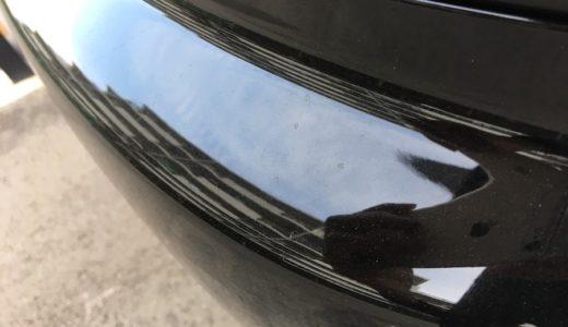 車の汚れが落ちない!「黒い点」の正体とおすすめの除去方法